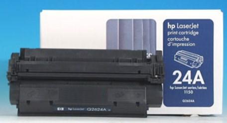 Spotřební materiál tiskáren